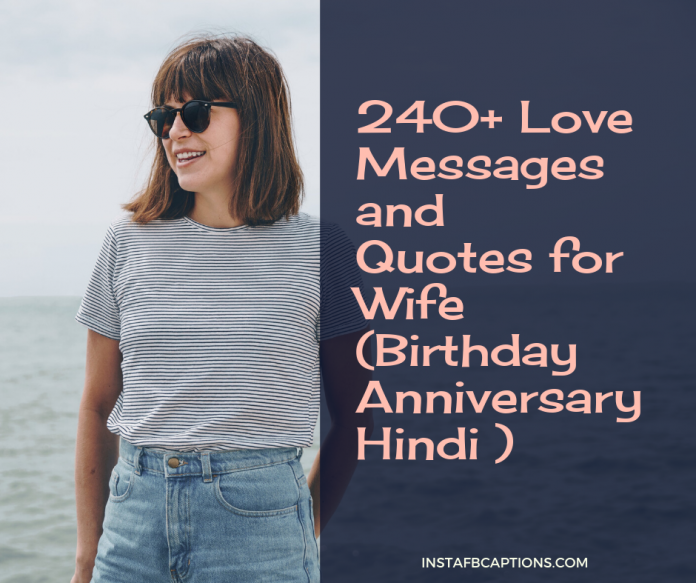 240 Love Messages And Quotes For Wife Birthday Anniversary Hindi