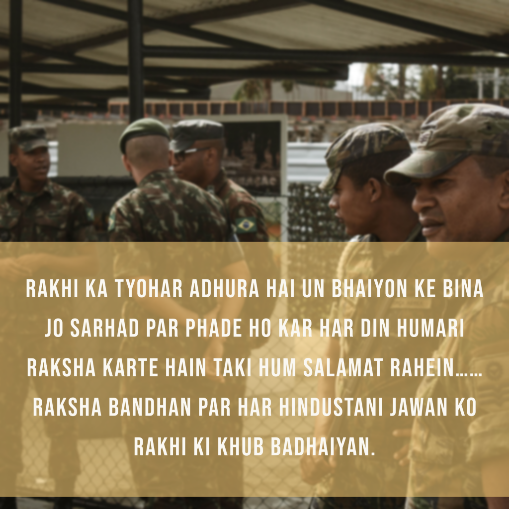 Rakshabandhan Quotes for soldiers  - My Post 4 1 1024x1024 - 180+ Best RAKSHABANDHAN Captions, Quotes & Wishes for Instagram 2021
