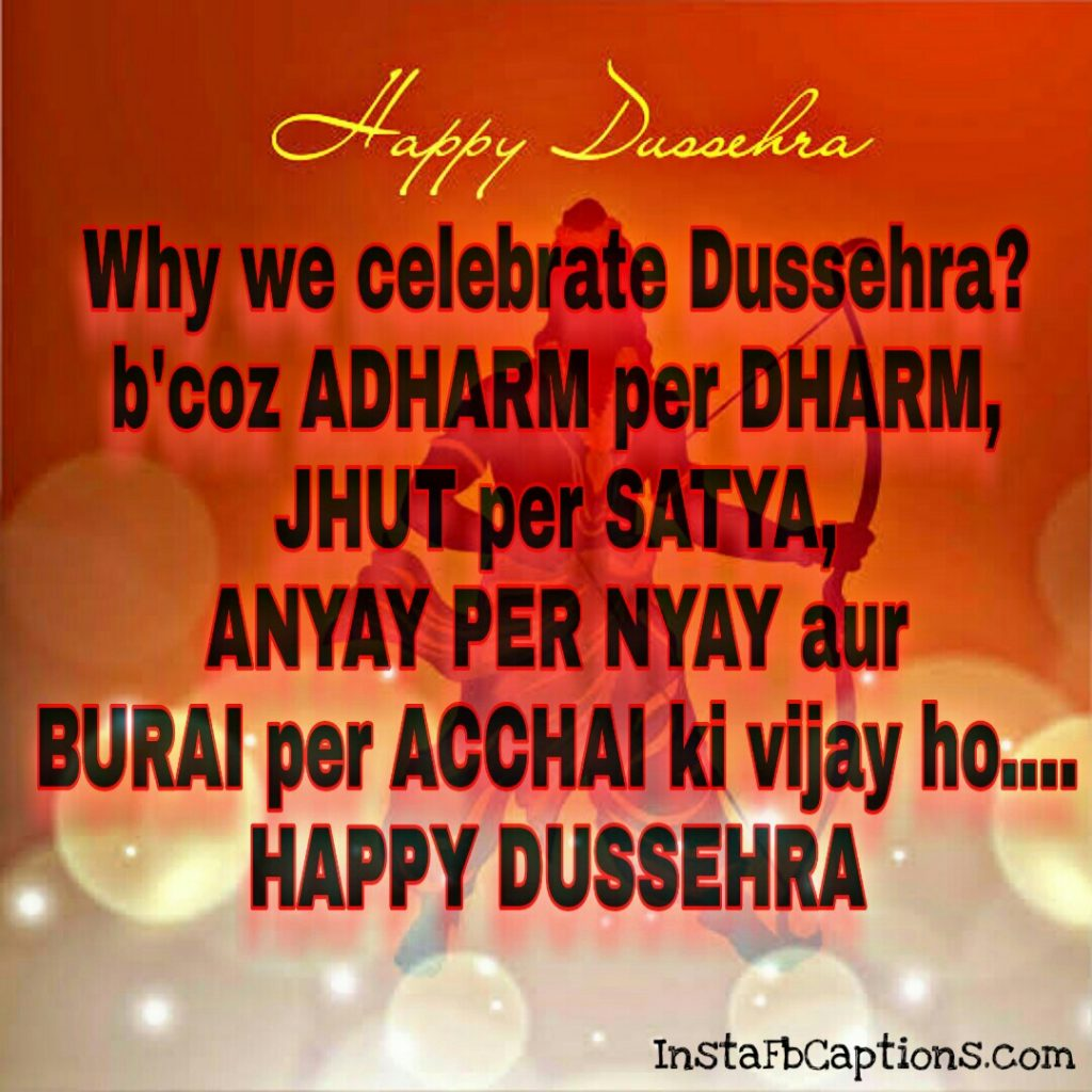 Dussehra quotes in hindi  - WhatsApp Image 2020 06 29 at 5 - 200+ Dussehra Captions and Wishes (Quotes Funny Unique)