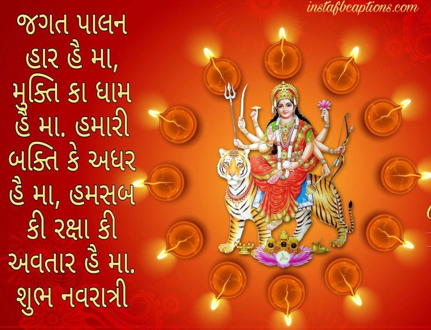 Gujarati Navratri Captions   - PicsArt 07 03 08 - 120+ Navratri Quotes, Wishes, and Instagram Captions