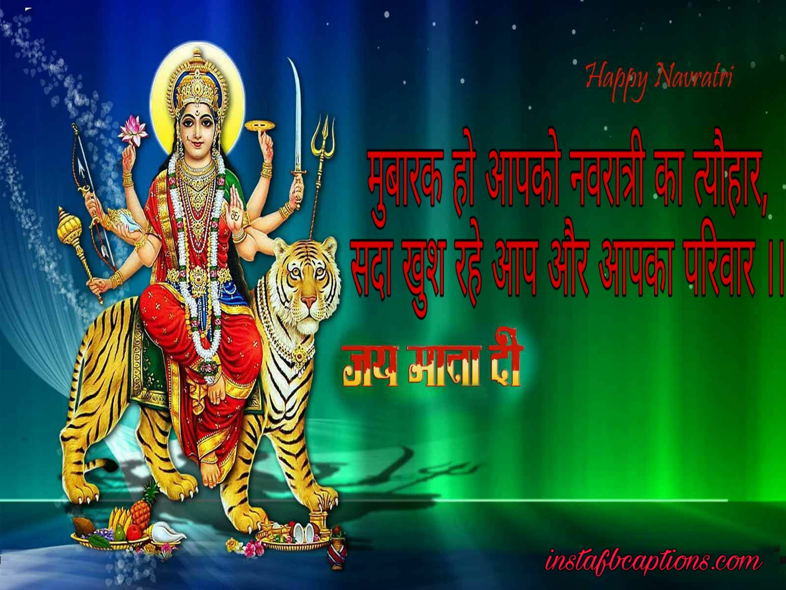 Hindi Navratri Captions  - PicsArt 07 03 08 - 120+ Navratri Quotes, Wishes, and Instagram Captions