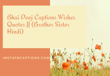 Bhai Dooj Captions Wishes Quotes || (brother Sister Hindi)