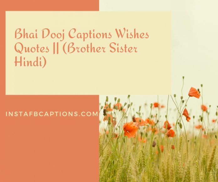 Bhai Dooj Captions Wishes Quotes || (brother Sister Hindi)