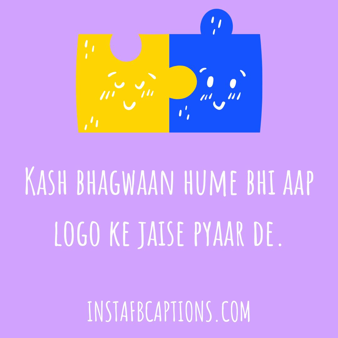 Kash Bhagwaan Hume Bhi Aap Logo Ke Jaise Pyaar De  - Kash bhagwaan hume bhi aap logo ke jaise pyaar de - 200+ Comments For Couple Pic on Instagram (Cute Lovely Funny)