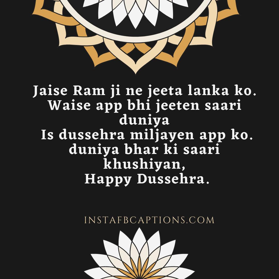 Dussehra Slogan Captions  - Dussehra Slogan Captions - 200+ DUSSEHRA Instagram Captions, Quotes & Wishes 2021