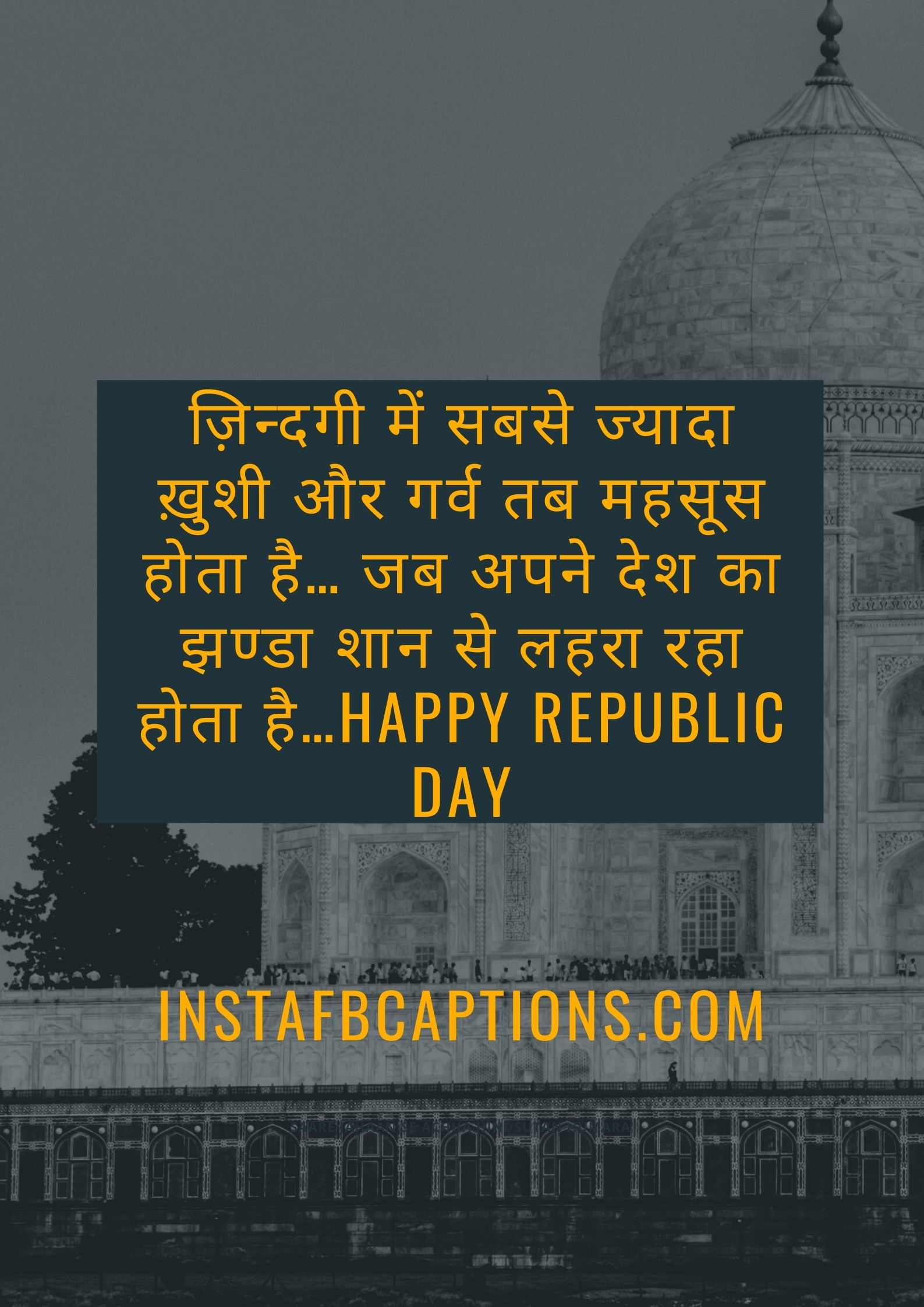 Republic Day Quotes In Hindi  - Republic Day Quotes in Hindi - 50+ REPUBLIC DAY Captions & Quotes 2021