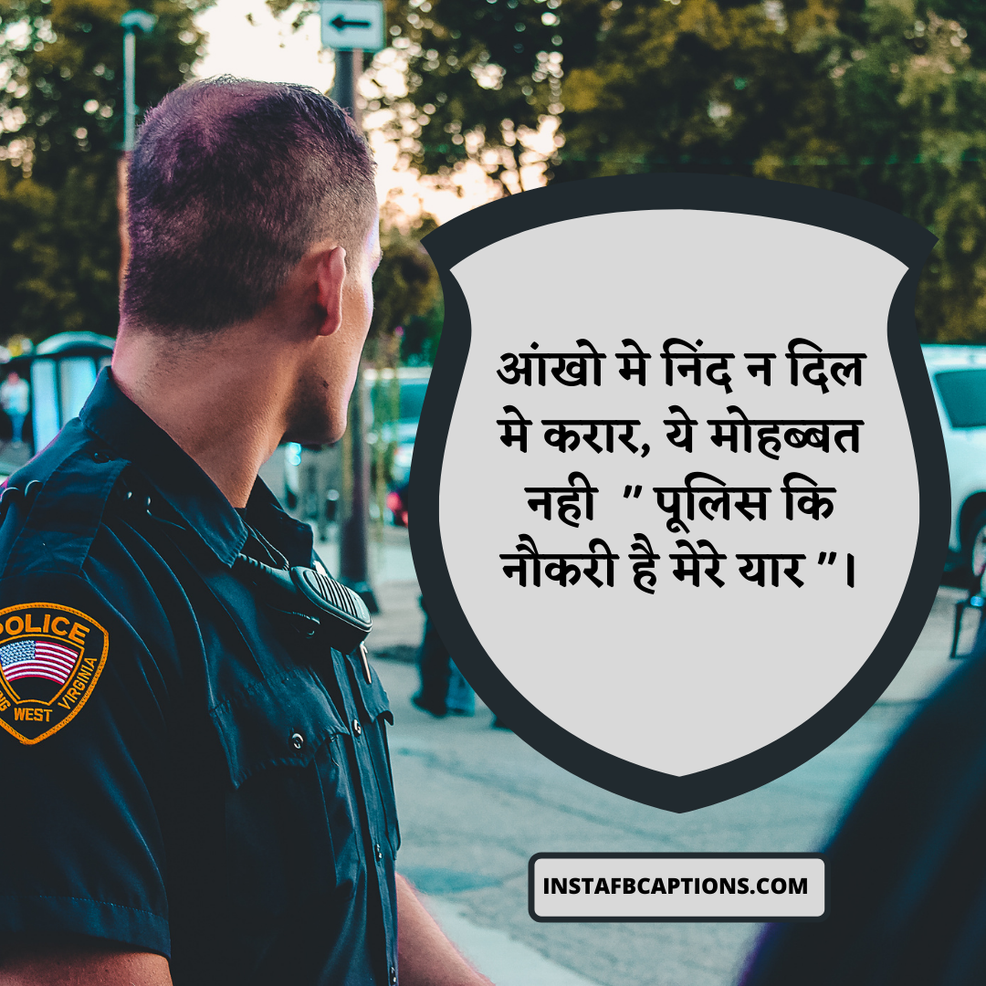 Police Captions For Instagram In Hindi  - Police Captions for Instagram in Hindi - 74 POLICE Captions, Quotes, & Bios for Instagram in 2021