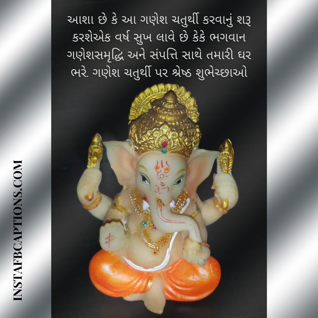 Heart Touching Ganesh Chaturthi Quotes In Gujarati  - Heart Touching Ganesh Chaturthi Quotes in Gujarati  - Ganesh Chaturthi Instagram Captions for Ganpati Bappa in 2021